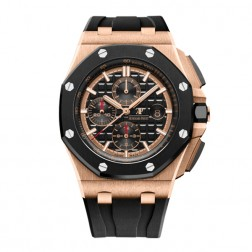 Audemars Piguet Royal Oak Offshore Chronograph 18K Rose Gold Watch 26401RO.OO.A002CA.02