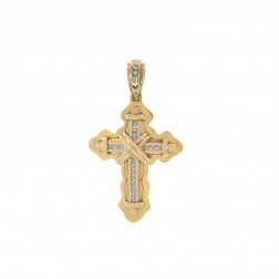 0.30 Carat Round Cut Diamond Cross Pendant 14K Yellow Gold